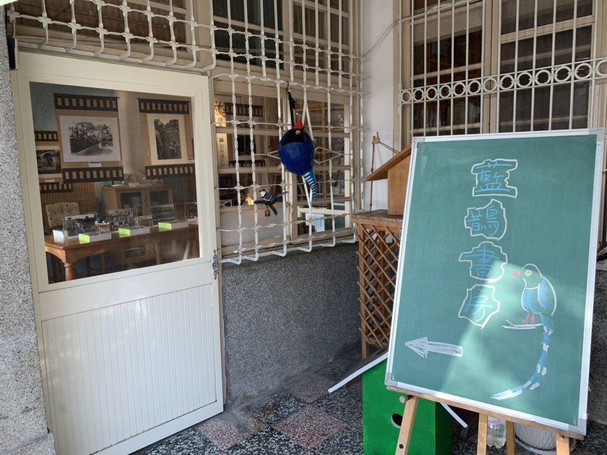取名「藍鵲」是希望書店能成為社區居民一起閱讀、共同交流的溫暖平台。記者陳斯穎/攝...