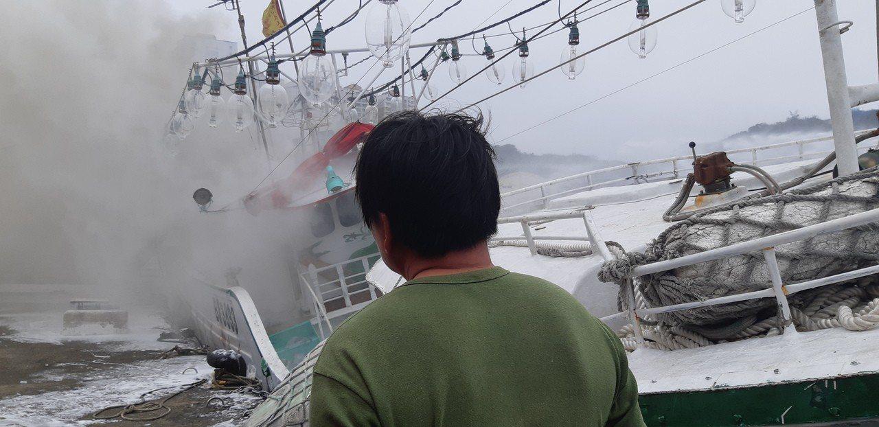 八斗子漁船起火,消防分隊前往灌救,船長心急如焚。記者賴郁薇/攝影