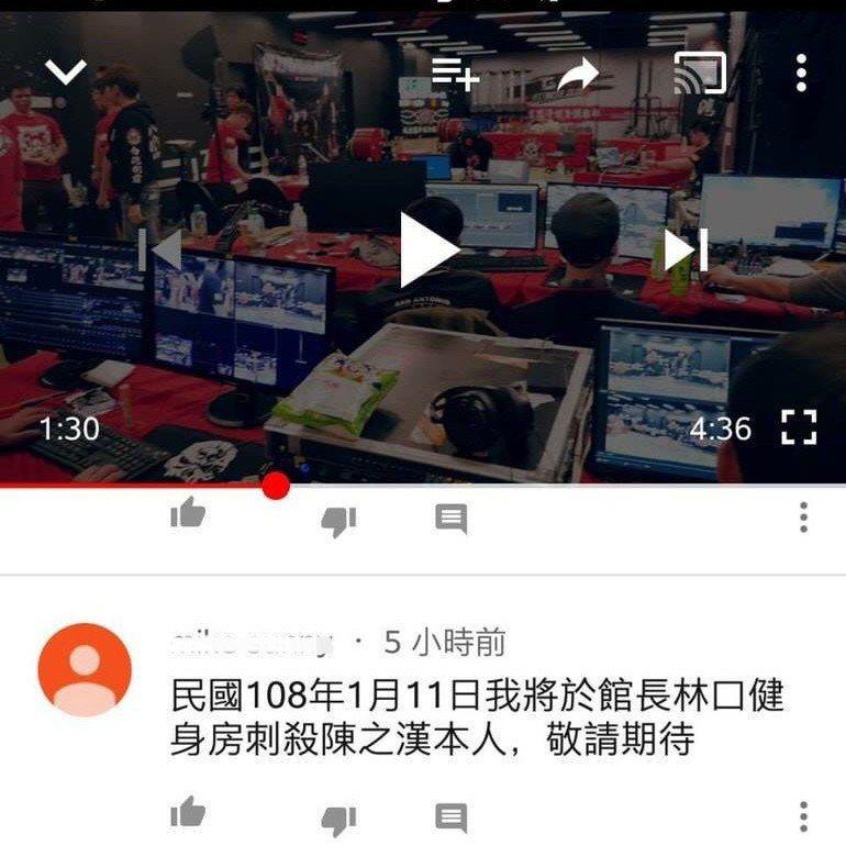 有網友在館長的直播節目中,直接嗆聲要刺殺他。記者巫鴻瑋/翻攝
