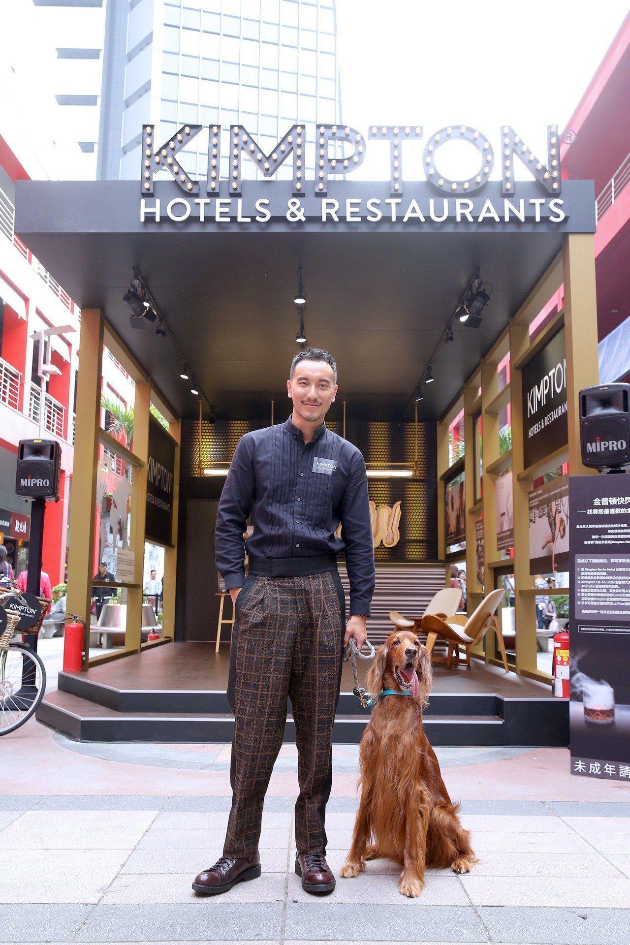 金普頓快閃酒店大使「王陽明」與寵物大使成為首位入住嘉賓。圖/IHG提供