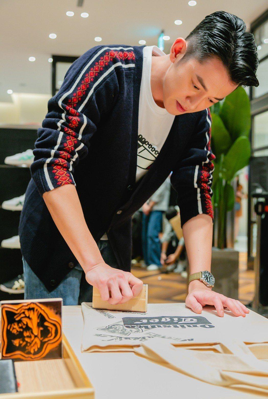 吳慷仁出席運動品牌活動,自稱手作匠人。圖/Onitsuka Tiger提供