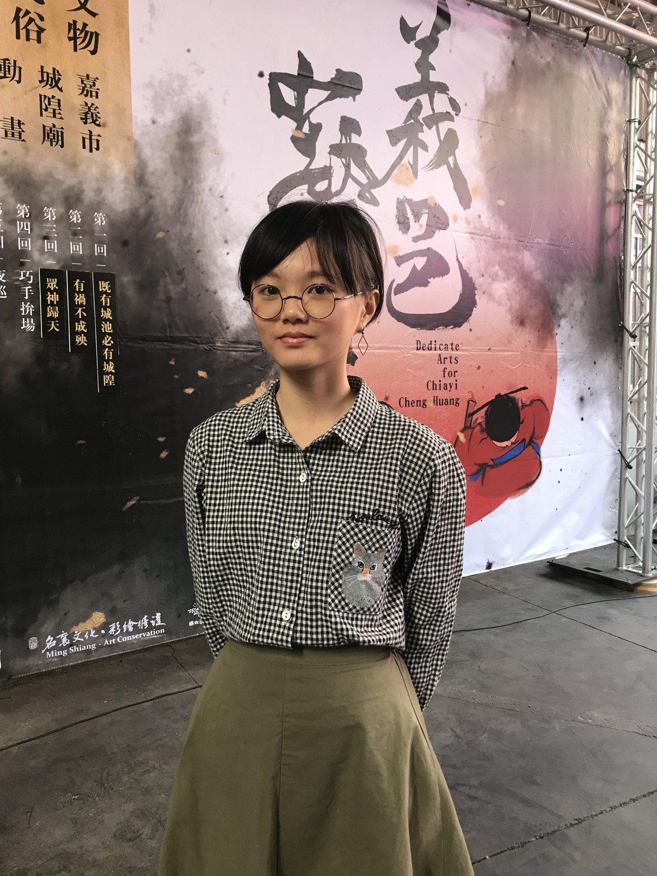 就讀台南藝大畫動所3年級的呂孟儒花一年的時間、畫了近一千張的圖完成《義邑藝意》城...