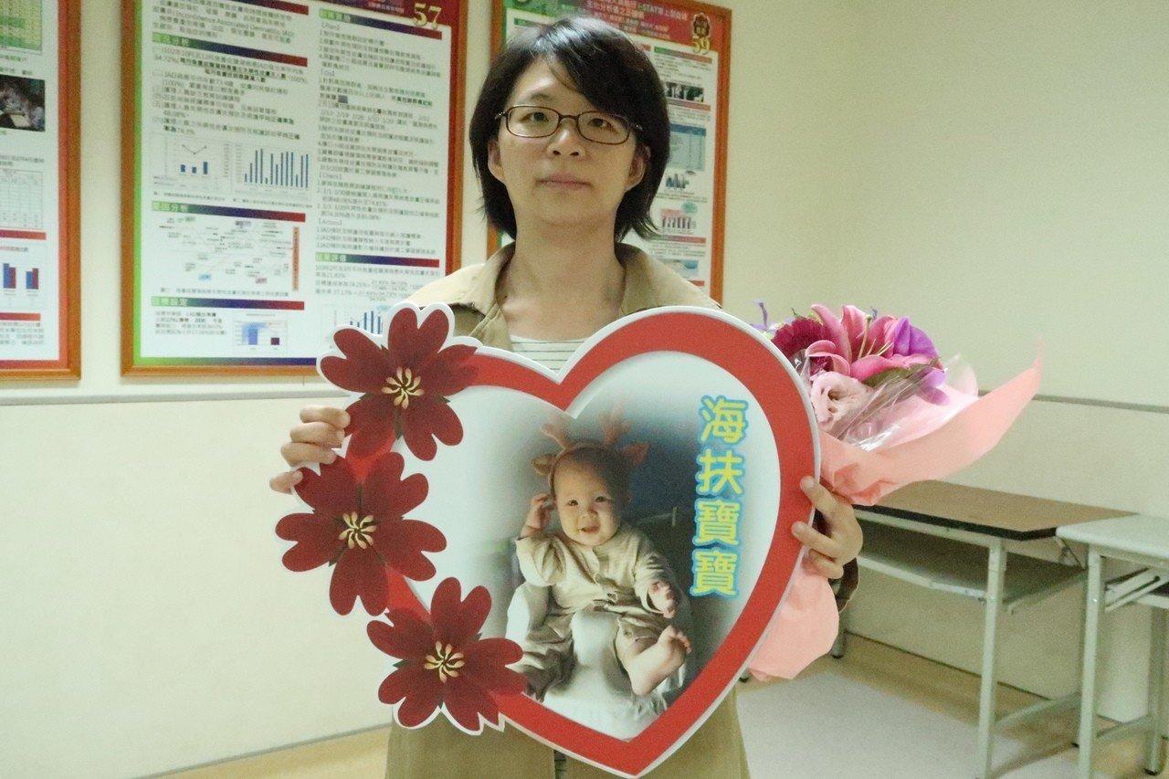 接受高醫海扶刀治療的婦女分享抗病心得,並成功產下女寶寶。