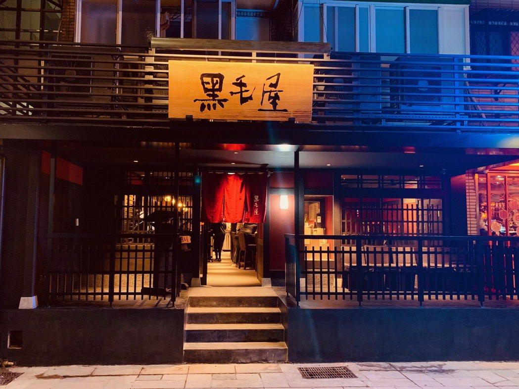 黑毛屋深夜食堂「市民大道店」外觀。乾杯集團/提供