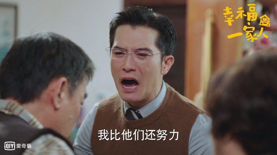 邱澤在「幸福一家人」中和李立群的對手戲逼哭不少人。圖/愛奇藝台灣站提供