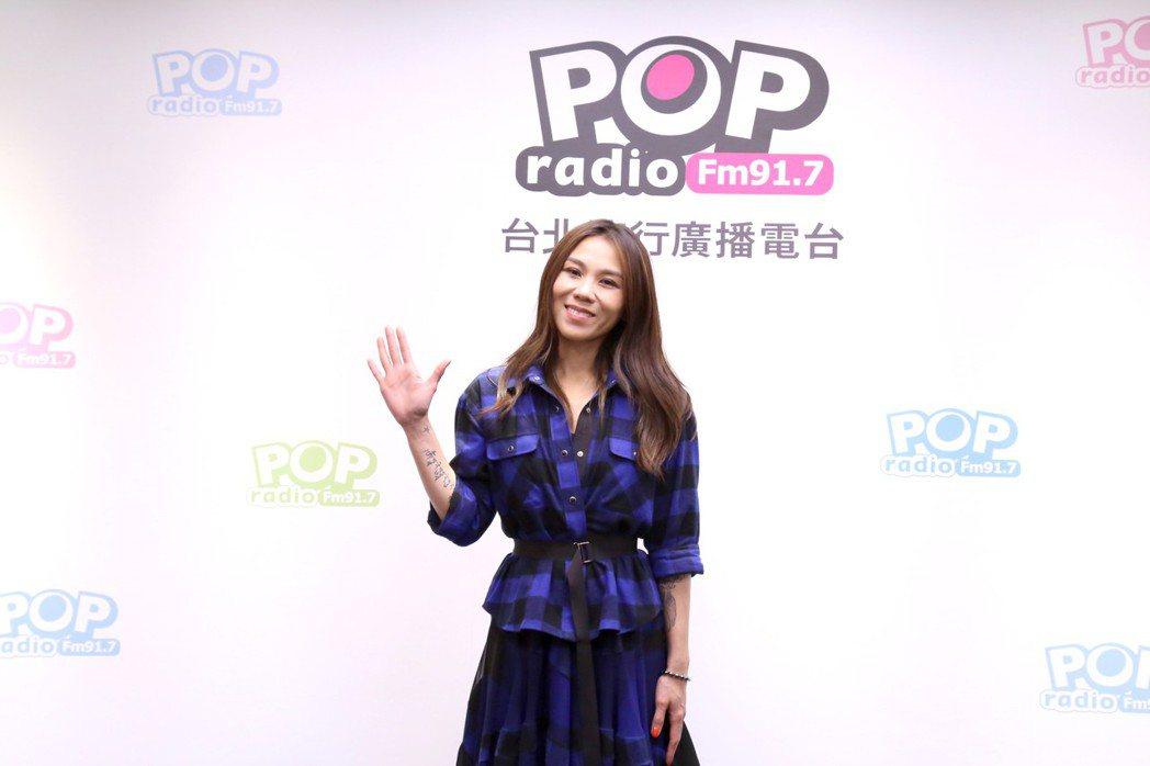 蔡健雅發行「我要給世界最悠長的濕吻」。圖/POP Radio提供