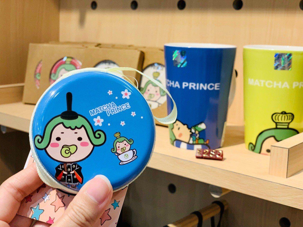 茶茶小王子週邊產品也同步登台。記者張芳瑜/攝影
