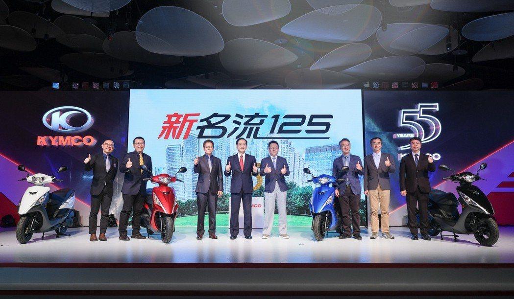 光陽KYMCO今(11)日舉行新名流125新車發表會,執行長柯俊斌(左四)與貴賓...