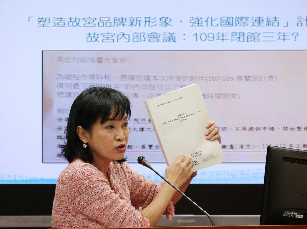 國民黨不分區立委柯志恩。 圖/聯合報系資料照片