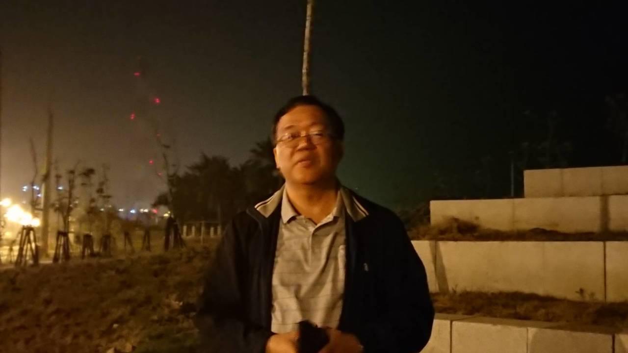 高雄市環保局長袁中新夜宿在興達電廠附近,感受空氣品質。圖/高雄市環保局提供