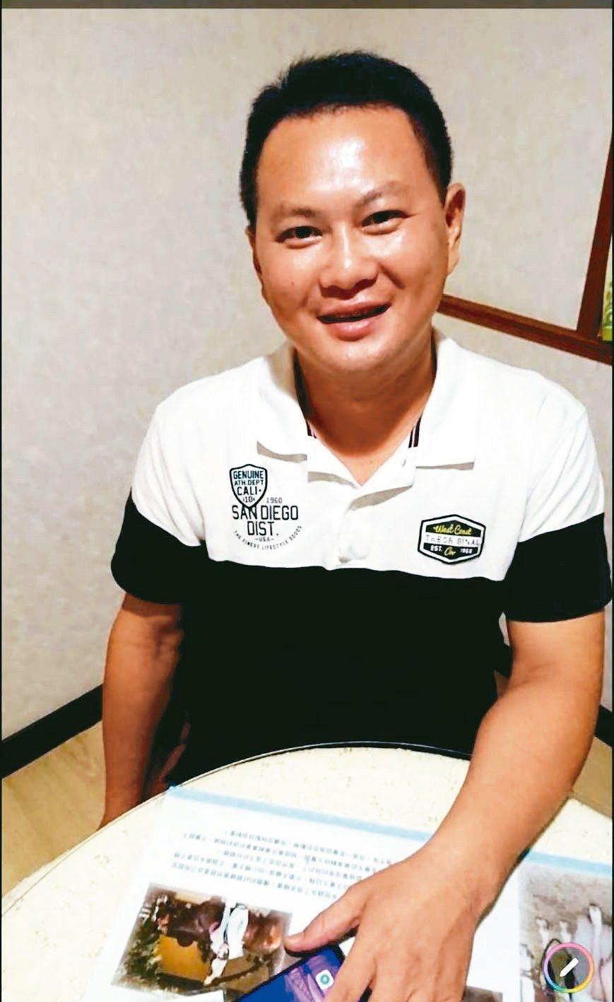 卅七歲、五專電機系畢業的邱宏裕改考公職,去年錄取四等行政警察。 圖/邱宏裕提供