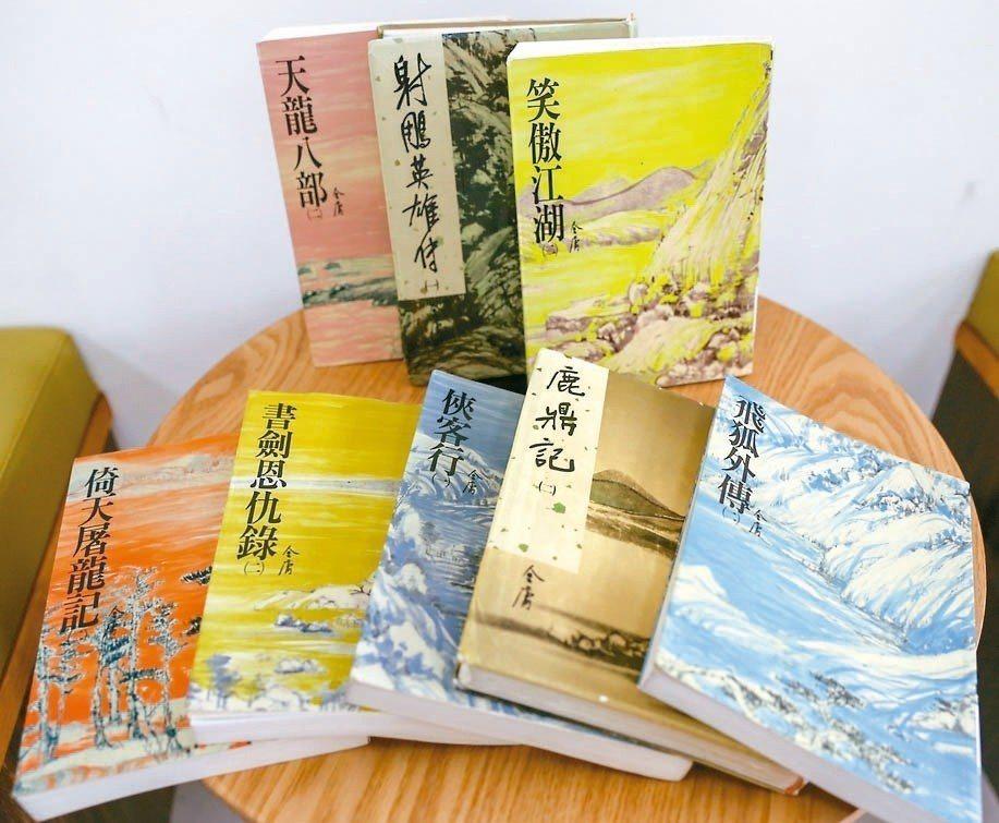 作家金庸全系列作品,全年被借閱超過1萬6000次。 圖/台中市立圖書館提供