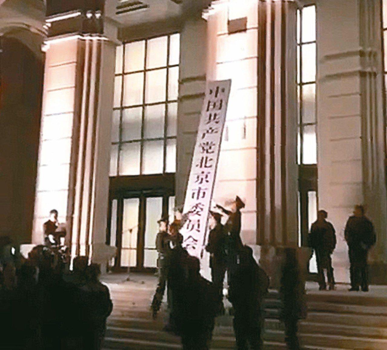 中共北京市委員會與北京市人民市政府的牌匾,十日從原址摘下,意味北京城市副中心辦公...