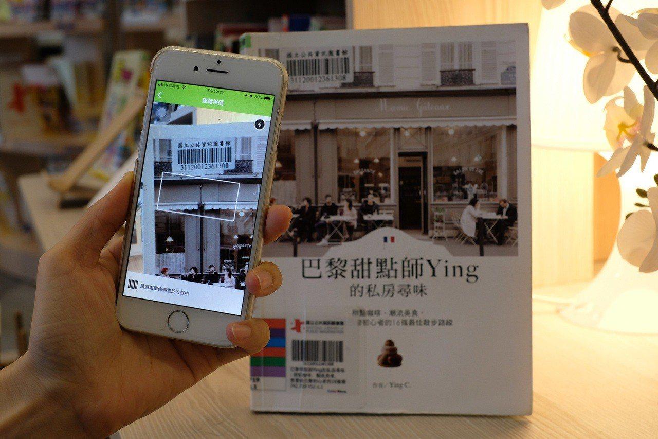 國資圖首創全國「iLib Guider尋書導引App」,讀者透過手機導航尋書、找...