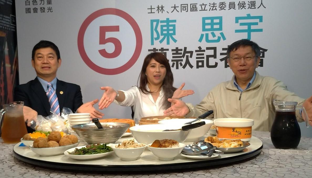 台北市長柯文哲昨晚陪同立委候選人陳思宇舉行募款記者會。記者莊琇閔/攝影