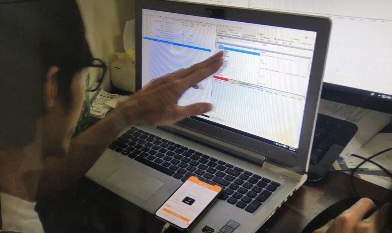 駭客隱身虛擬世界,跨國遠端遙控犯案,警方逮人難度極高, 記者林伯東/翻攝