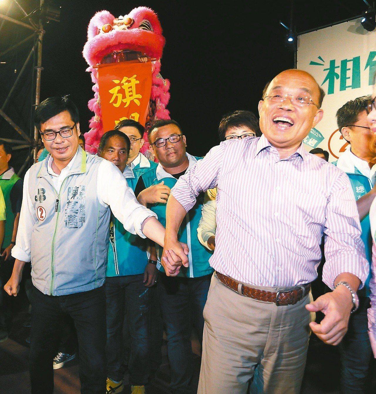 蘇貞昌(右)與陳其邁的新內閣被譏為「敗選內閣」。 圖/聯合報系資料照片