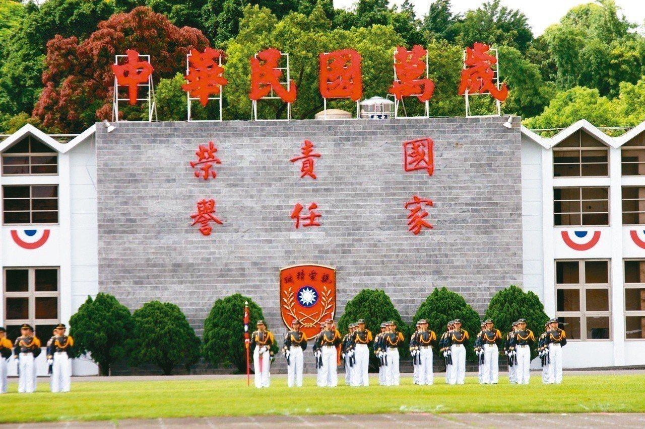 陸軍官校。 圖/聯合報系資料照片