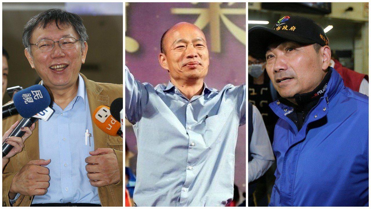 新任百里侯治理風格大不同。圖由左至右為台北市長柯文哲、高雄市長韓國瑜、新北市長侯...