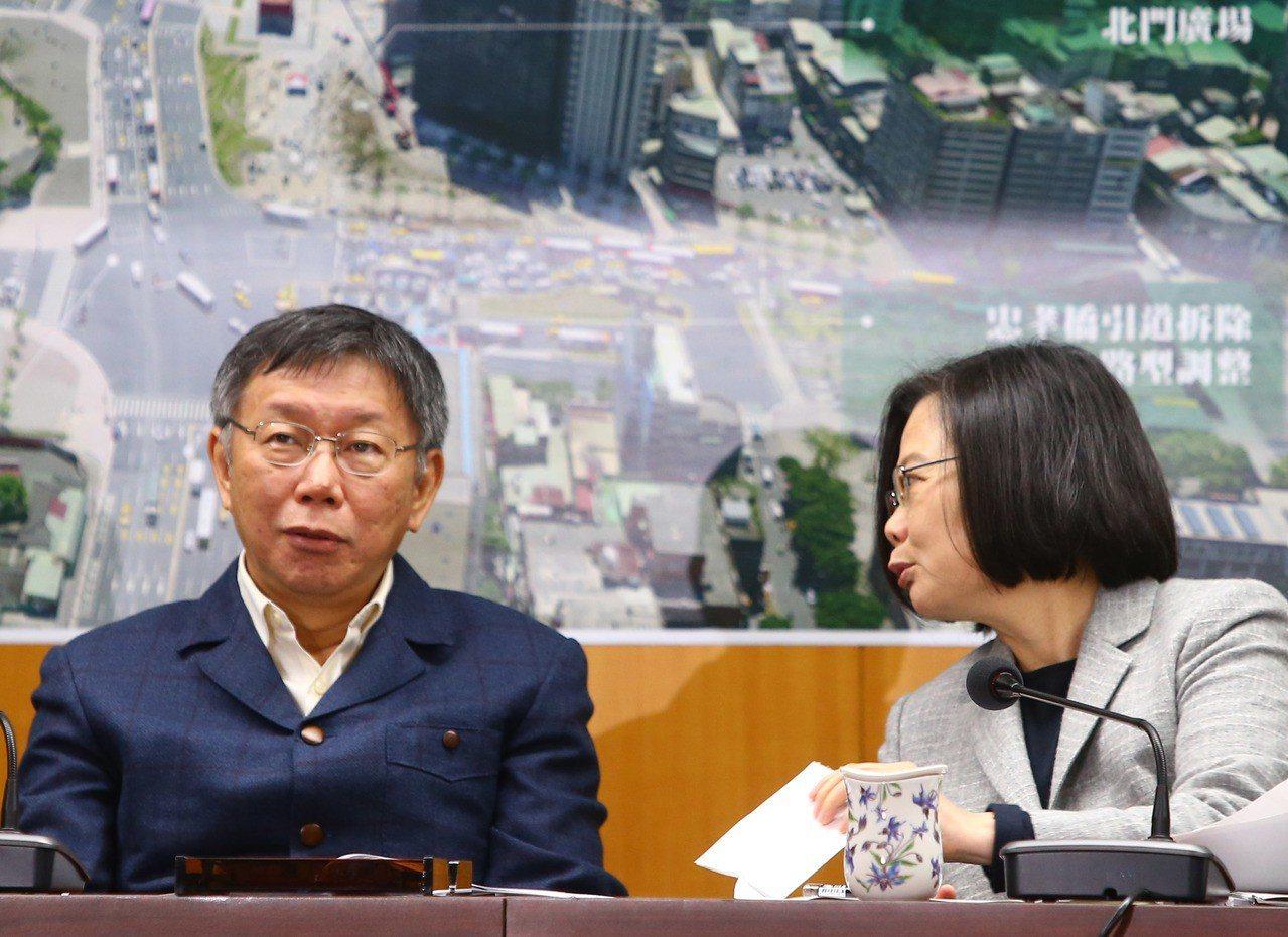 台北市長柯文哲(左)和中央保持若即若離的關係;圖為柯和蔡英文總統「蔡柯會」。 圖...