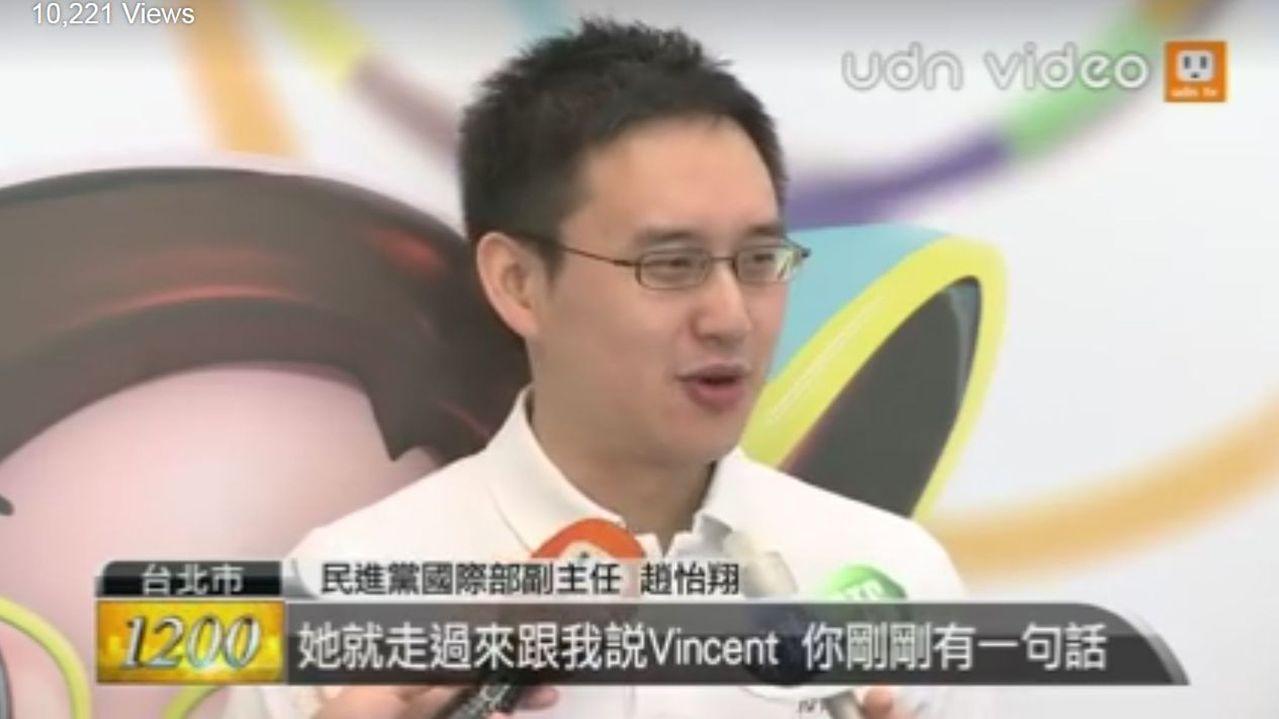 趙怡翔受訪。圖/翻攝自udn TV