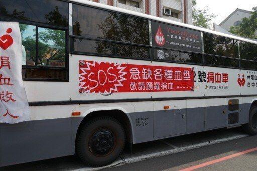 過去天氣是缺血的主因,但受到台灣人口結構影響,少子化、高齡化未來恐讓血荒成為常態...