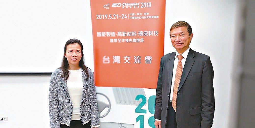 Chinaplas 2019台灣交流會由雅式展覽公司總經理梁雅琪(左)、機械公會...