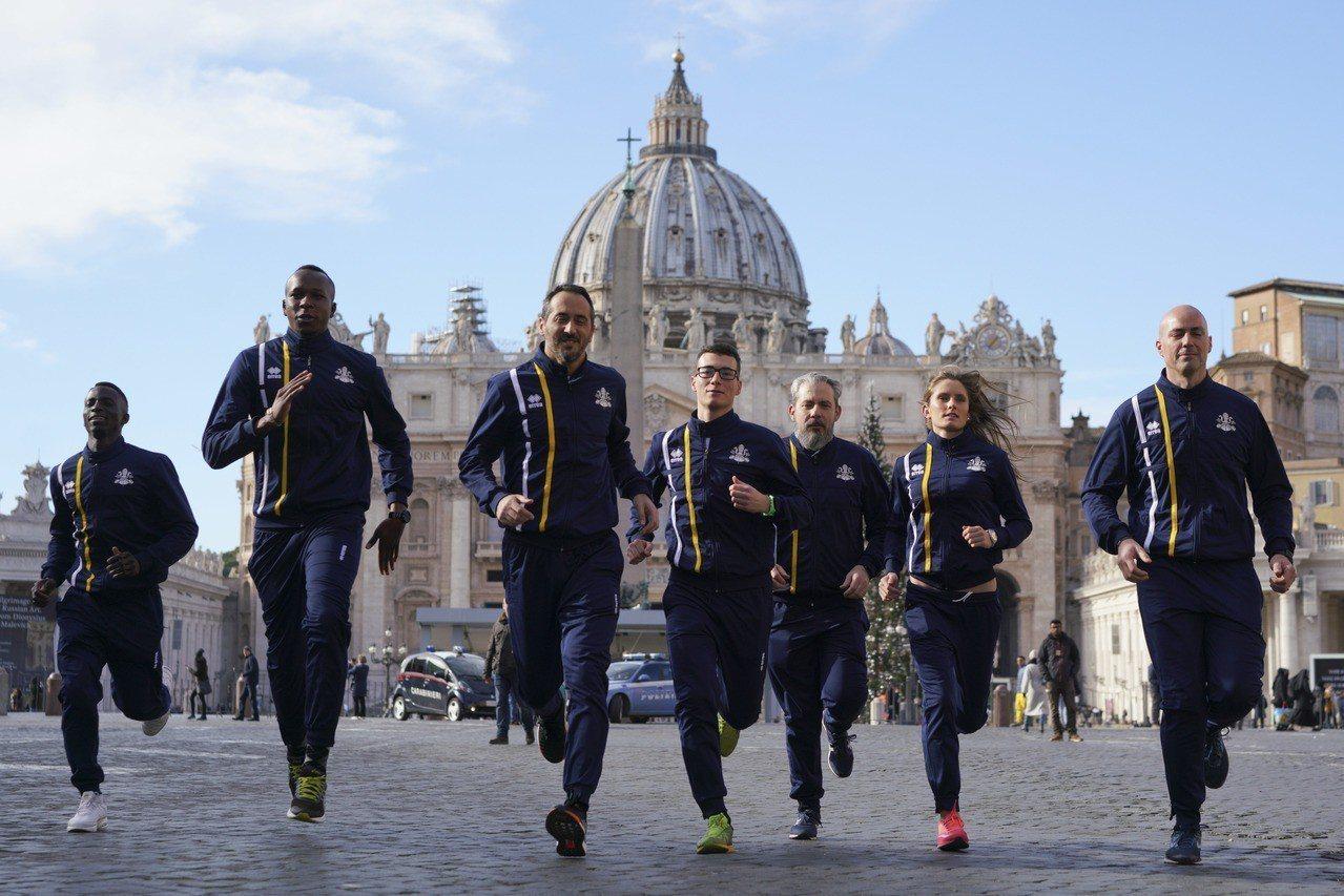 梵蒂岡田徑隊成軍,想拚奧運。 美聯社