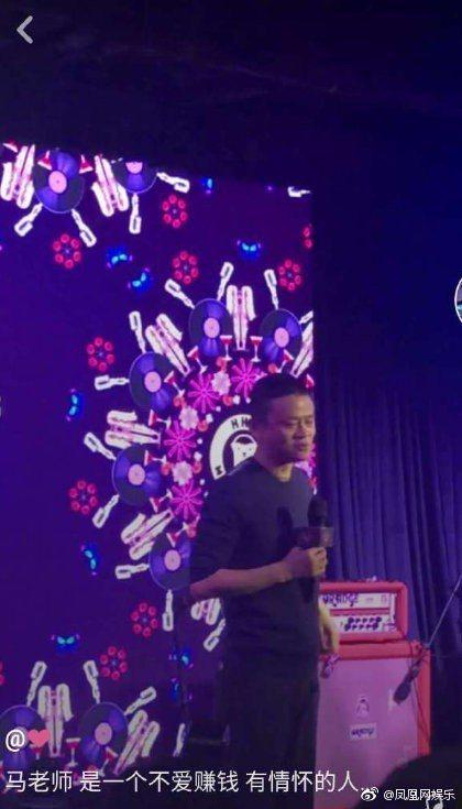 馬雲追求起個人年輕時的夢想,和朋友合夥在杭州開了一間酒吧。 圖/陳秋萍翻攝