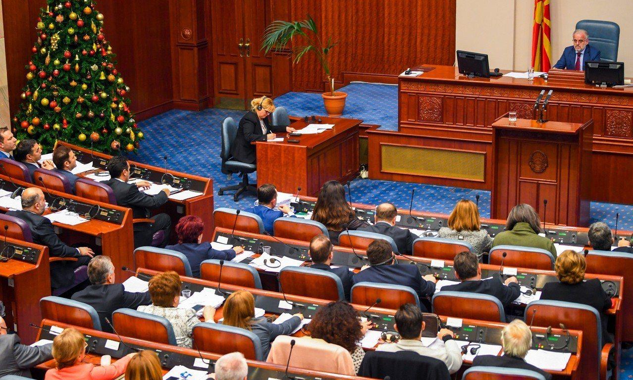 馬其頓國會表決通過,將國名更改為北馬其頓共和國(Republicof North...