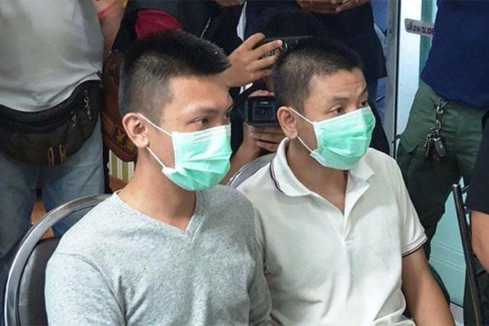 泰國警方逮捕了涉嫌偽造信用卡的一名台灣人和一名中國人。 圖/擷自網路