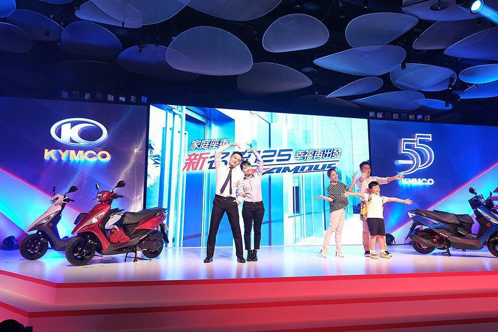 光陽「Famous新名流125」集結「新環保機車、實用有型、超值升級」三大特色,...