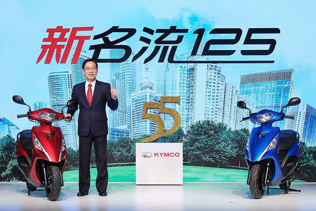 新的一年才剛開始,台灣燃油機車銷售龍頭光陽就以經典「名流」車名,推出新世代家庭經...