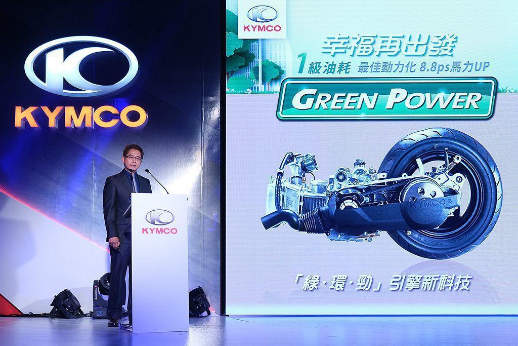 光陽「Famous新名流125」為一級油耗的標準車款,動力導入光陽精心研發的「綠...