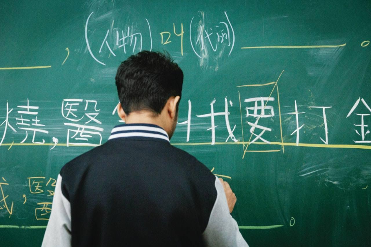 相中人與報導無關。(香港01資料圖片)
