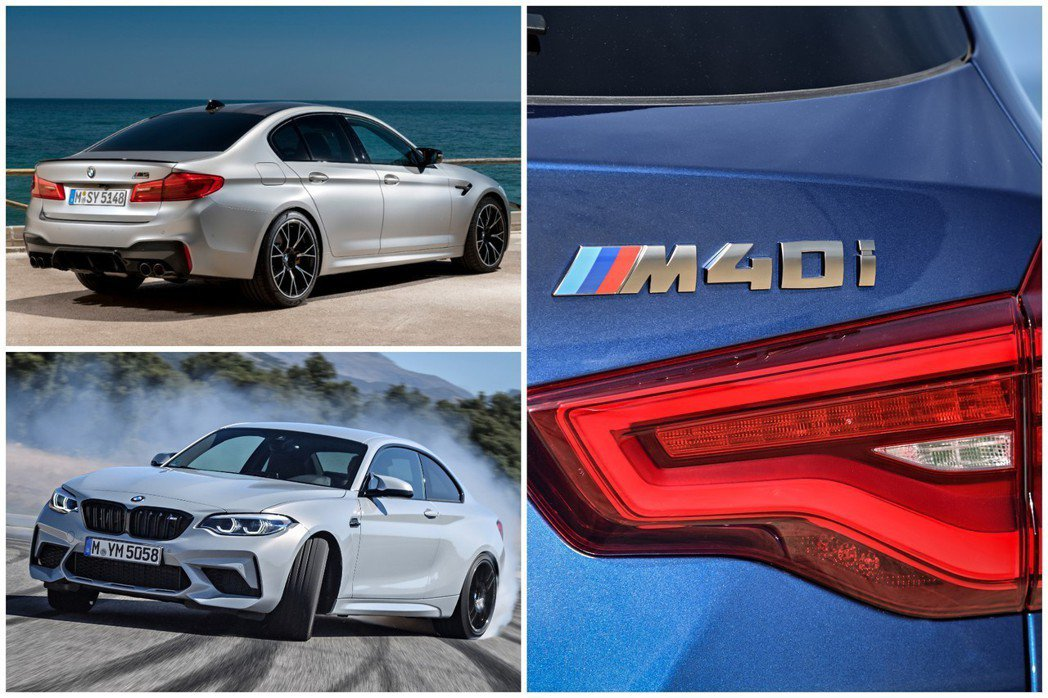 BMW M GmbH在2018年大豐收,包含BMW M與BMW M Performance,M Car在2018年的銷量突破十萬輛大關! 摘自BMW