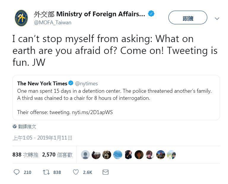 外交部長吳釗燮也在台灣外交部推特發文頗嗆辣。圖擷取自外交部推特
