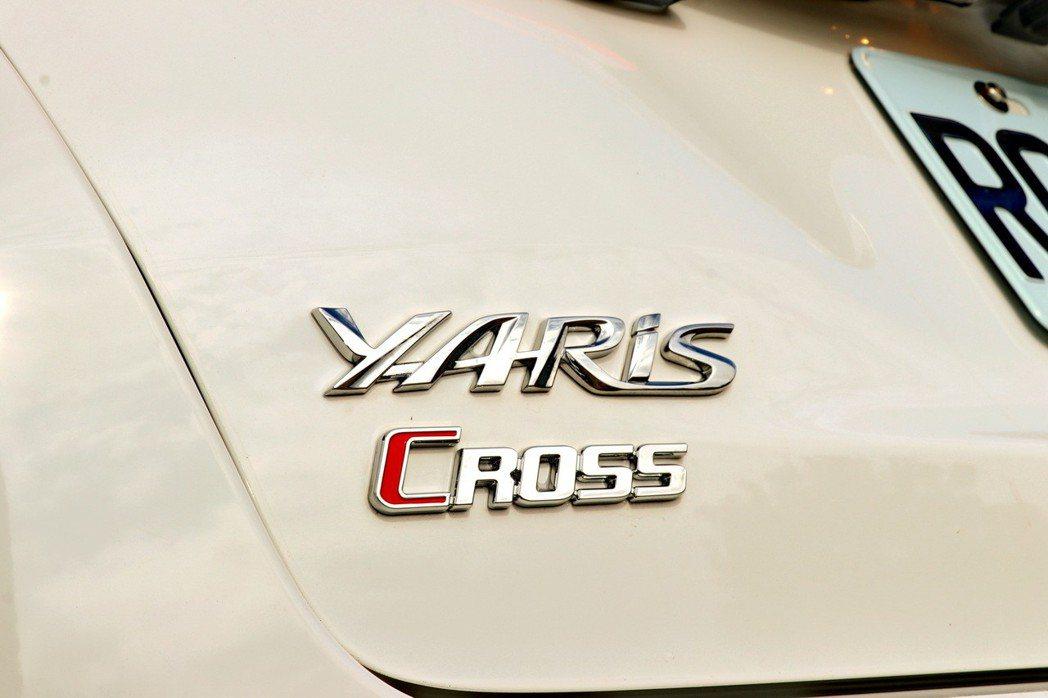 YARIS Crossover專屬徽飾。 記者陳威任/攝影