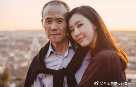 田朴珺與大30歲老公王石。圖/摘自微博