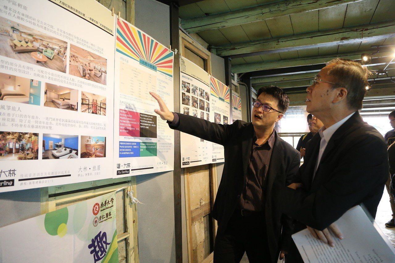 建景系師生舉辦全能攤販改造計畫和慢城資源調查及規劃設計成果展。圖/南華大學提供
