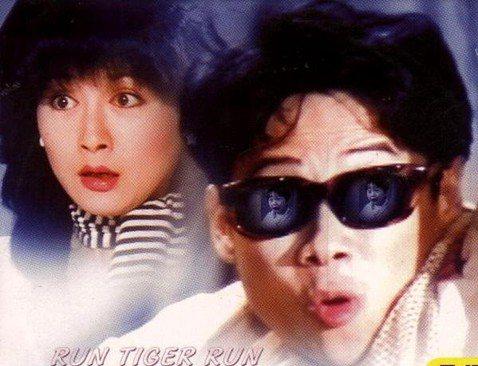 台灣曾經在30多年前燒起「港星熱」,有一個人卻是最容易被大家忽略但又比絕大多數來台港星都要紅透半邊天,她就是保養一級棒、真實年齡始終成謎的潘迎紫。    對於廣大的台灣觀眾而言,很不容易視潘迎紫為「...