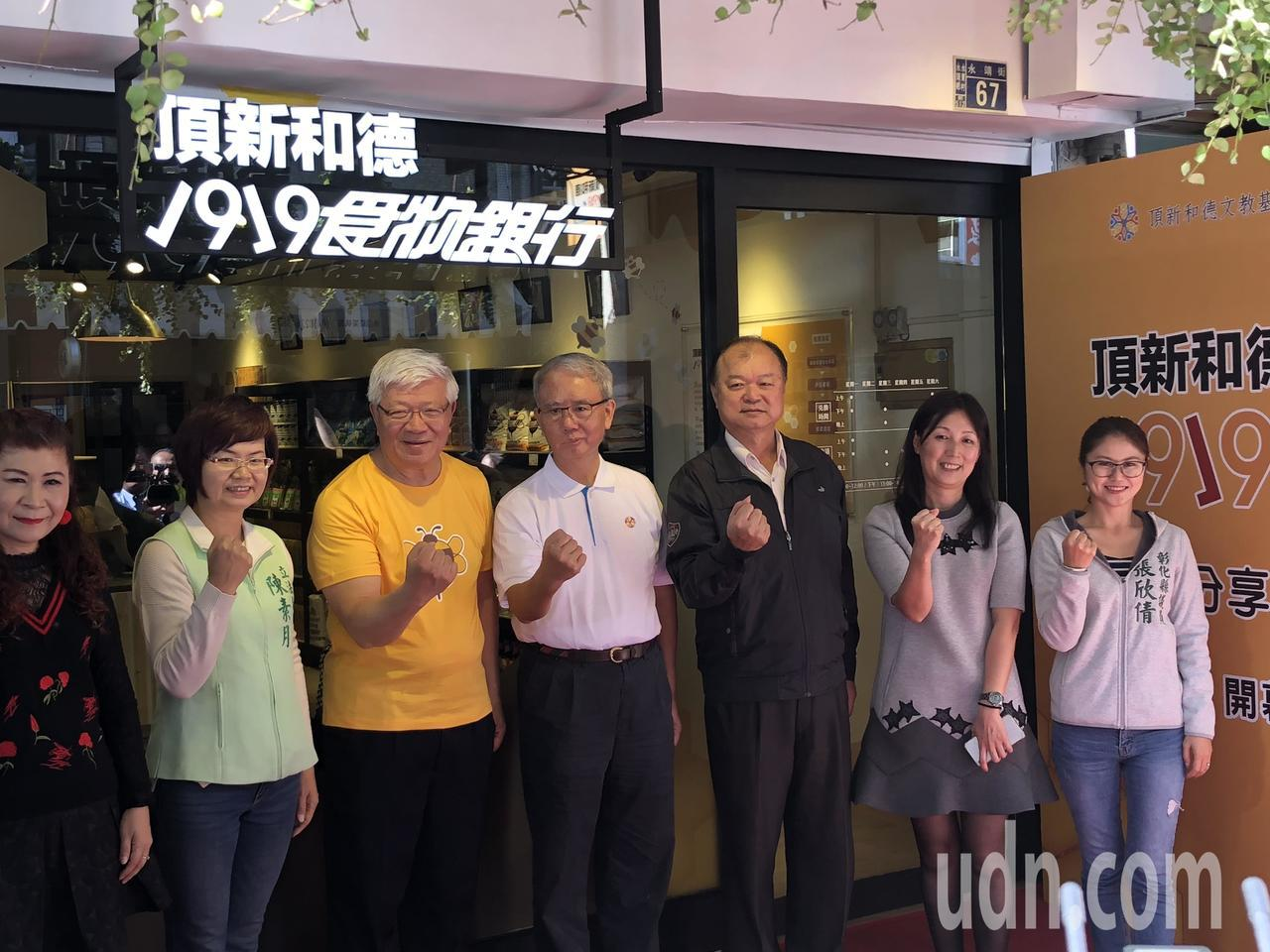 頂新和德食物銀行今天開幕,頂新和德基金會董事長魏應充(中)出席。記者林敬家/攝影