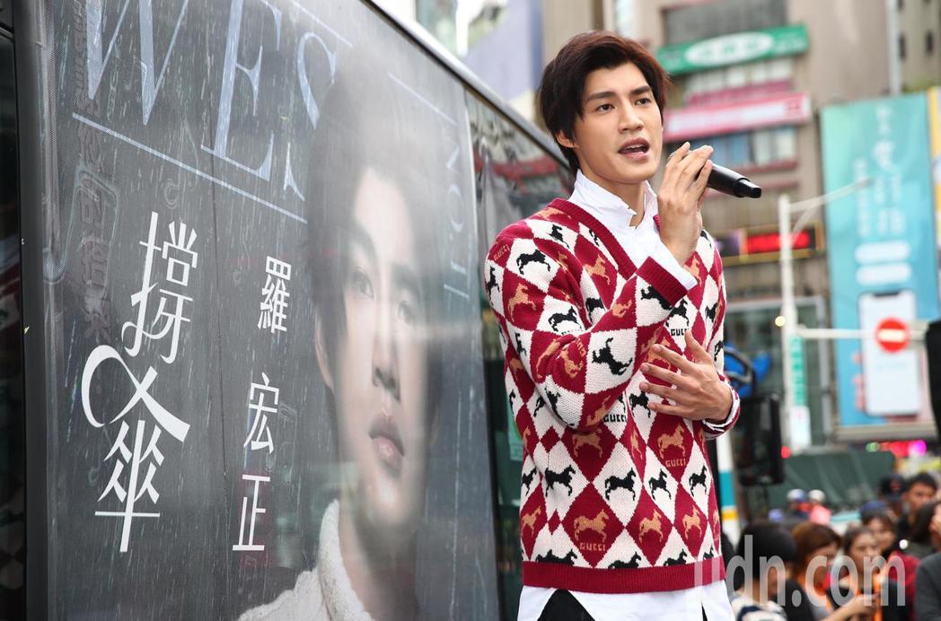 歌手羅宏正下午在西門町舉行『撐傘專車』啟動見面會,宣傳新單曲「撐傘」。記者王騰毅...