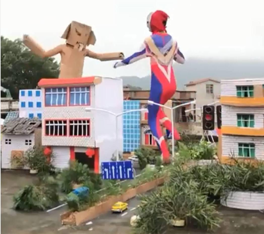 中國大陸一班「95後」用紙箱製作道具,拍攝鄉村版超人迪加短片,在日本意外走紅。(...