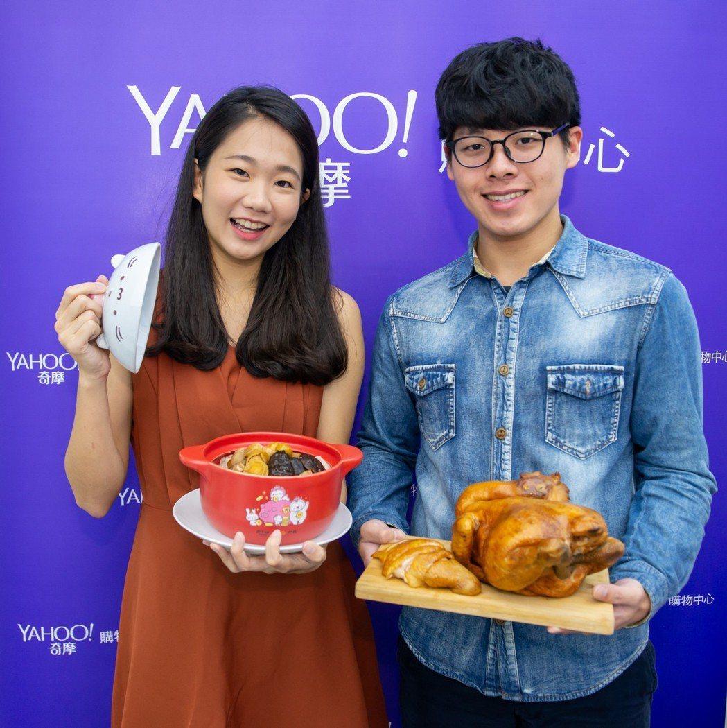 Yahoo奇摩購物中心年菜業績較去年同期成長4成,珍苑佛跳牆(圖左)直接用直火陶...