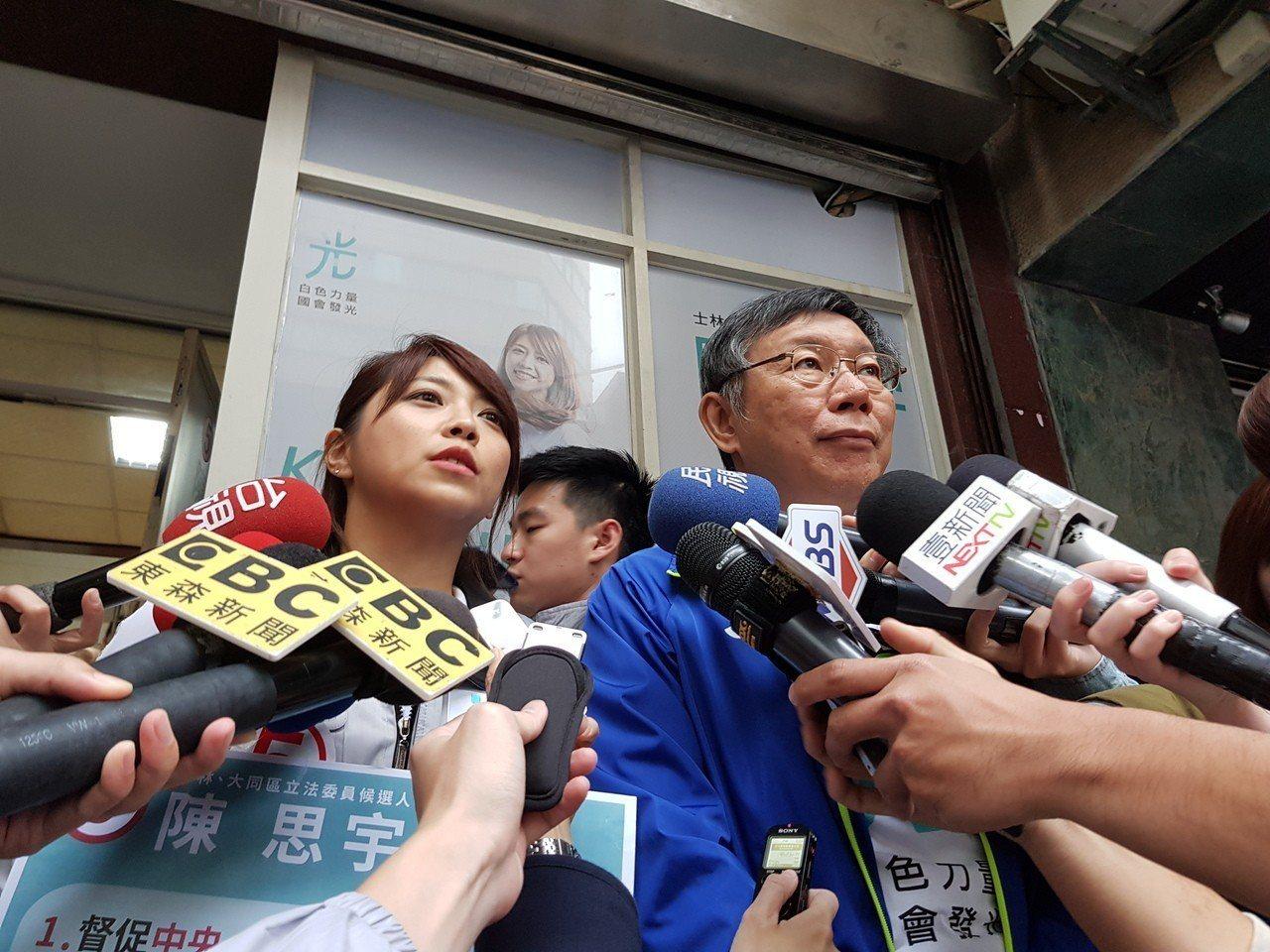 台北市立委補選藍綠白激戰,代表白色力量的無黨籍候選人陳思宇今天下午和柯一起騎Yo...