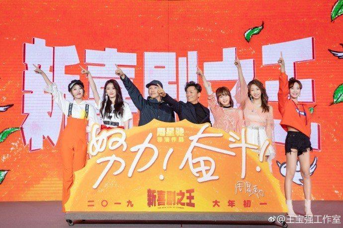 周星馳今年春節帶來新片「新喜劇之王」,與王寶強、女團「疾風少女」合作。圖/摘自微...