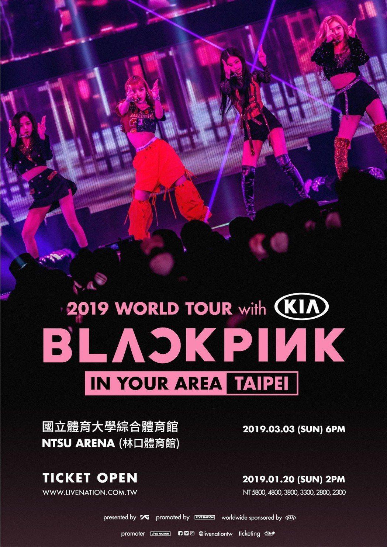 BLACKPINK台灣售票資訊出爐。圖/理想國演藝提供