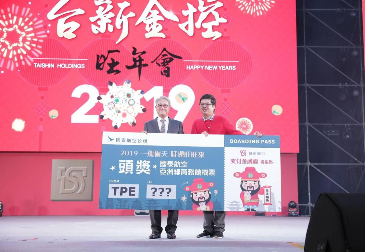 台新金控今天在台北南港展覽館舉行旺年會,8千多人齊聚一堂,席開8百多桌並有高達千...