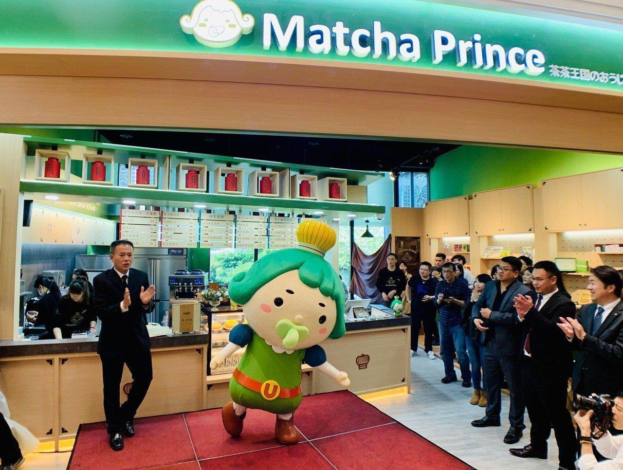 茶茶小王子也來台參與開幕盛會。記者張芳瑜/攝影